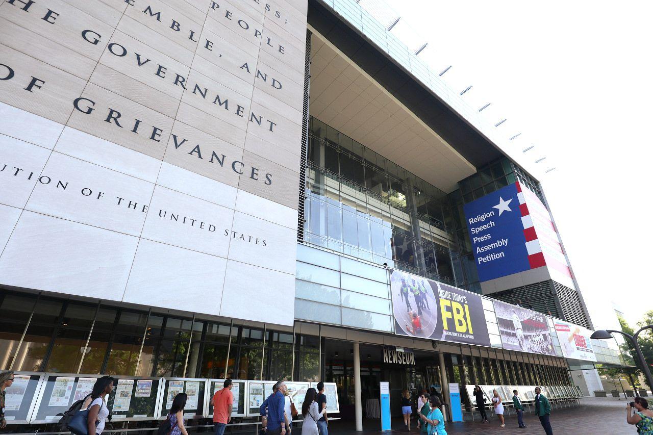 世界のNEWSを展示している異色のミュージアム「ニュージアム」
