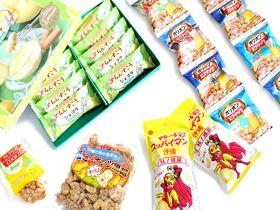 バラマキ土産にオススメな沖縄のお菓子5選!