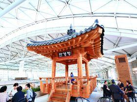 超広い!韓国・仁川国際空港で押さえておきたい見所スポット