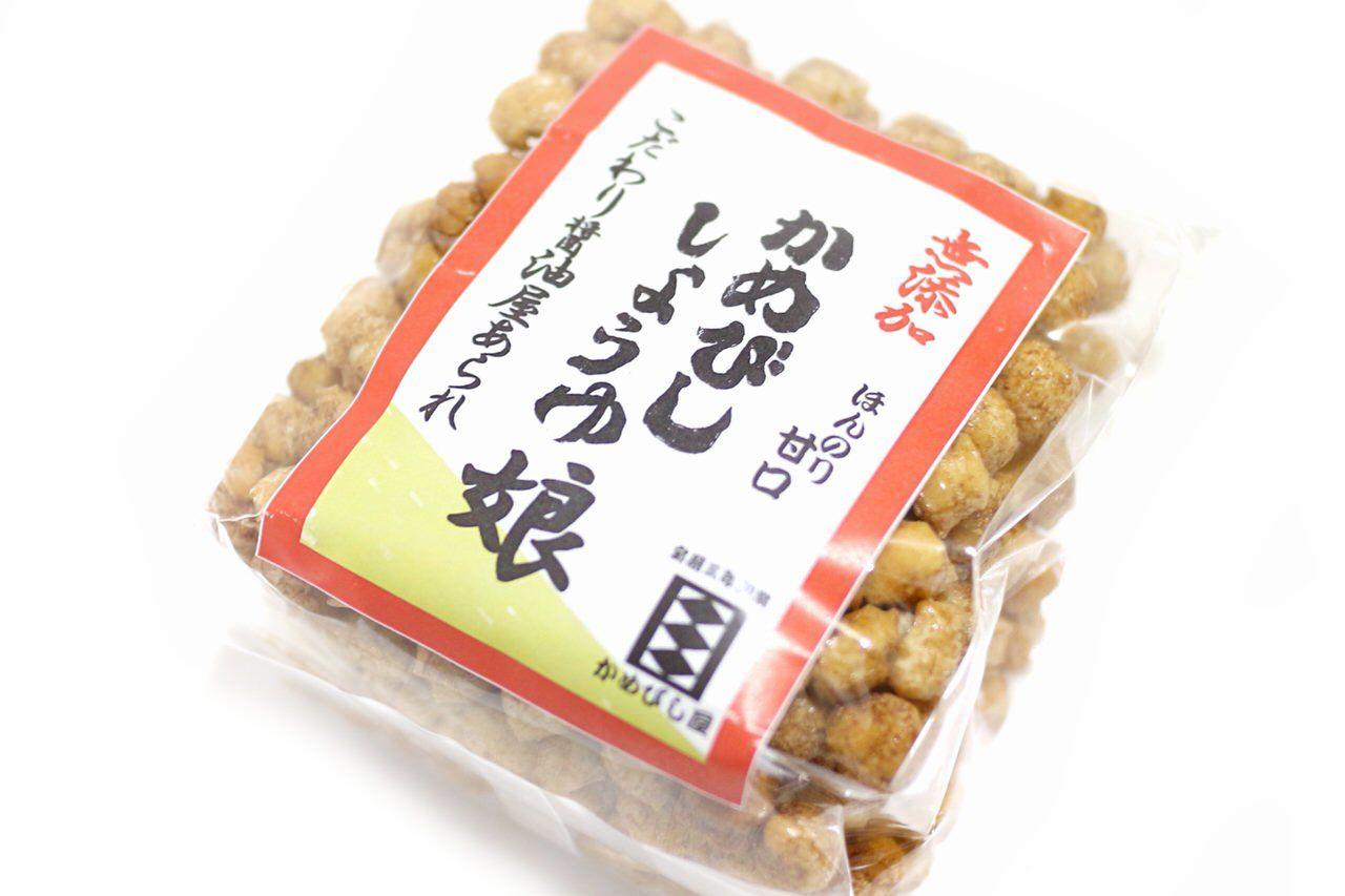 和菓子のオススメはコチラ!