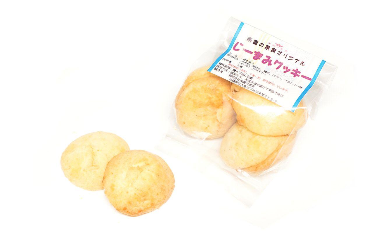 こだわりの焼き菓子