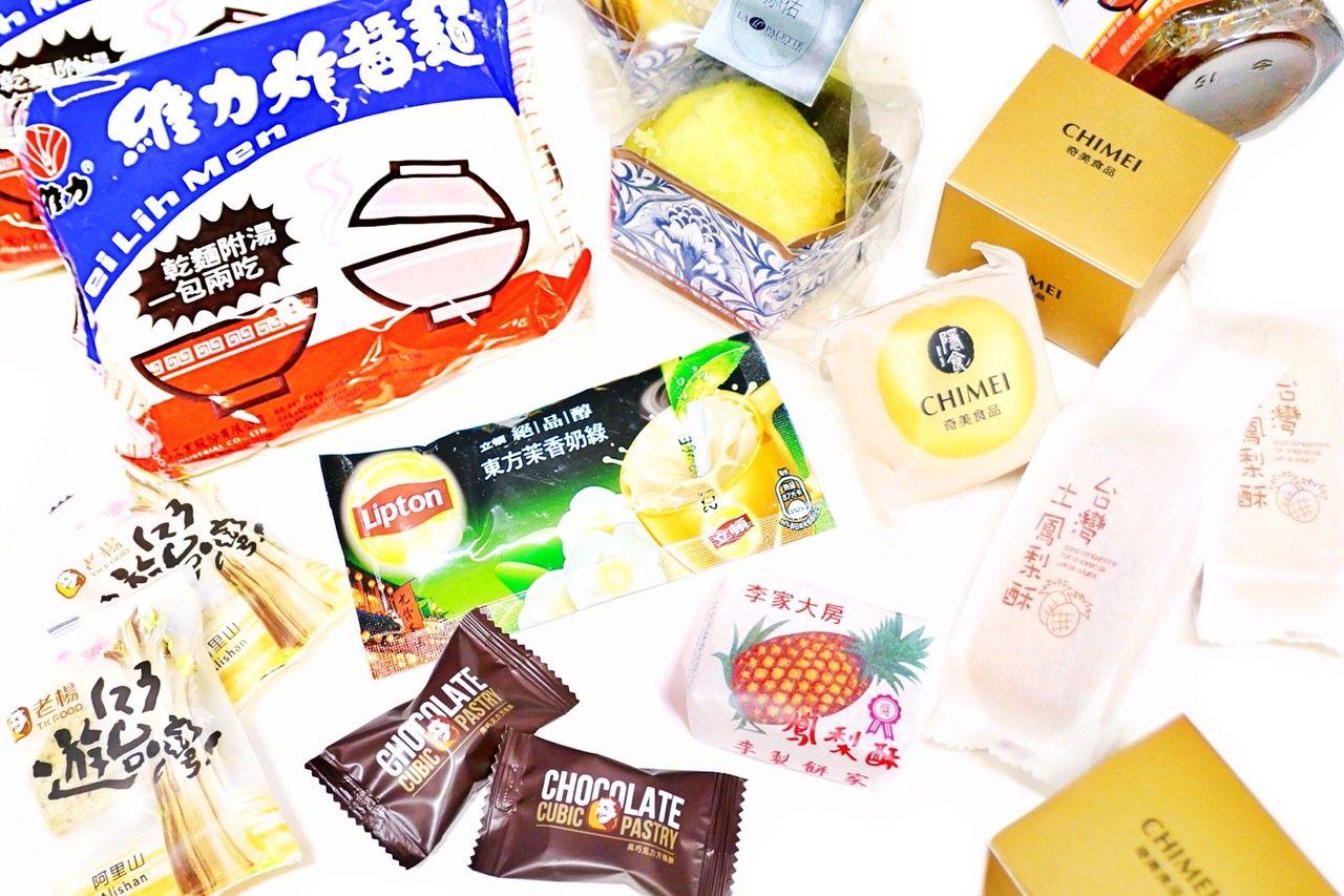 台湾茶にパイナップルケーキにラーメン!台湾オススメ土産
