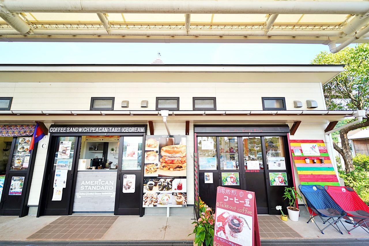 ドライブ休憩スポット「道の駅 サザンセト とうわ」
