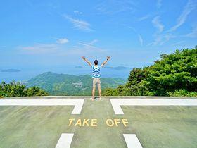 山口・周防大島サクッとドライブ旅!嵩山からの絶景は見もの!