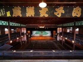 奈落へ行ける!愛媛の歴史ある「内子座」と周辺おすすめスポット