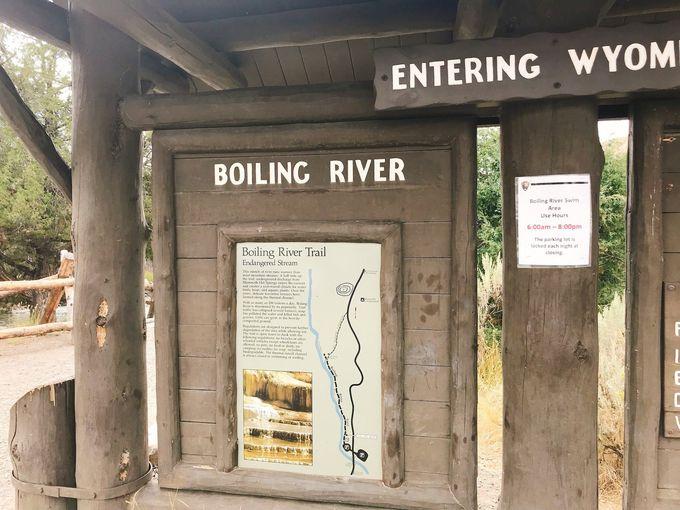 イエローストーンの絶景を眺めながら天然の温泉に入ろう