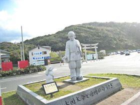 鳥取市「白兎海岸」にて1300年間語り継がれる神話を追いかけるロマンチックな旅