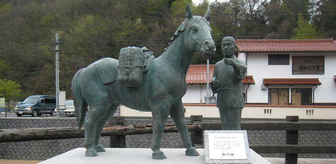 馬の背に乗せて運ばれた砂鉄