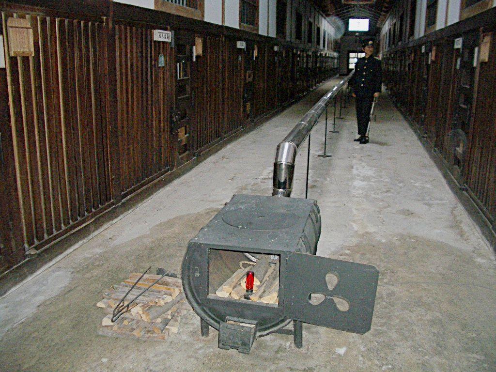 現存する日本最古の刑務所
