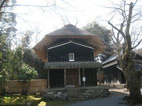 北条早雲も訪れた!日本最古の代官屋敷「江川邸」(伊豆の国市)