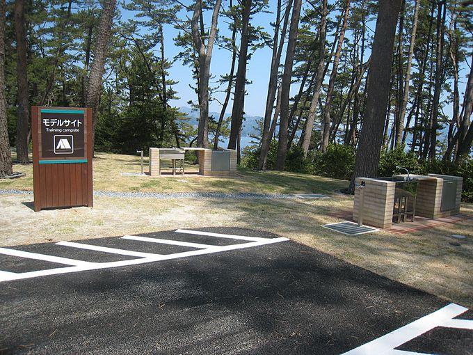 リニューアルされた「碁石キャンプ場」