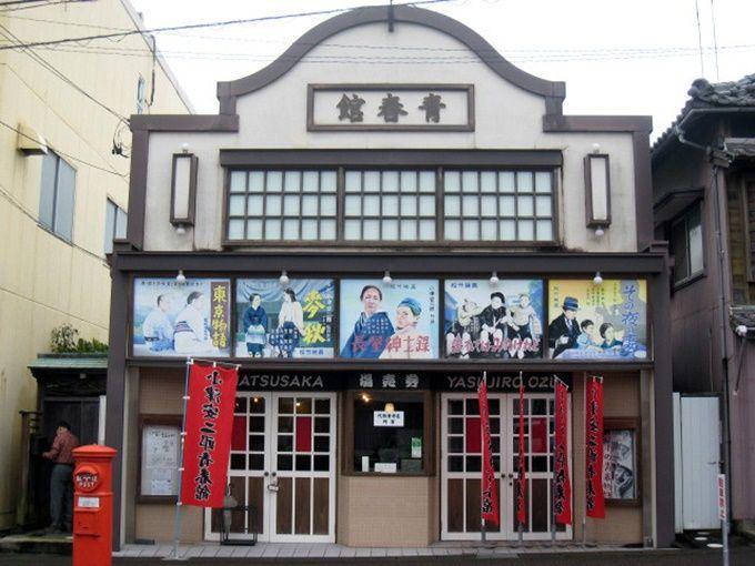 映画ファンにお勧め!三重「小津安二郎青春館」で日本映画の源流を!
