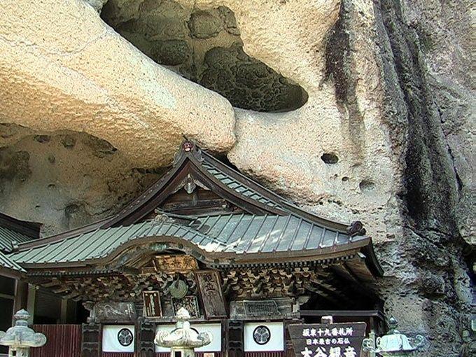 古代の横穴式住居に包み込まれる「大谷寺」