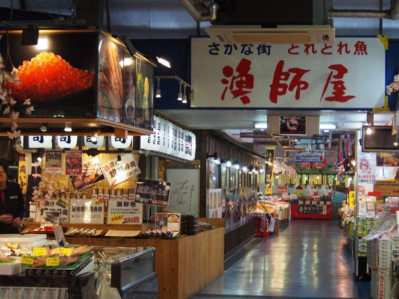 敦賀に来たら外せない日本海最大級の海鮮市場「日本海さかな街」
