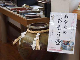 福井県・焼き物の里「越前陶芸村」で土に触れる楽しさを!