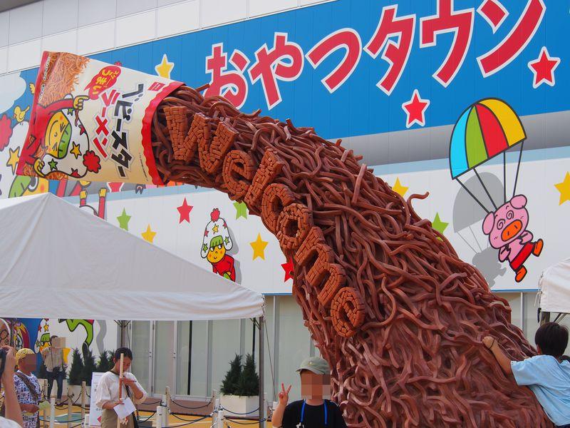 三重のテーマパーク「おやつタウン」遊んで食べるベビースター