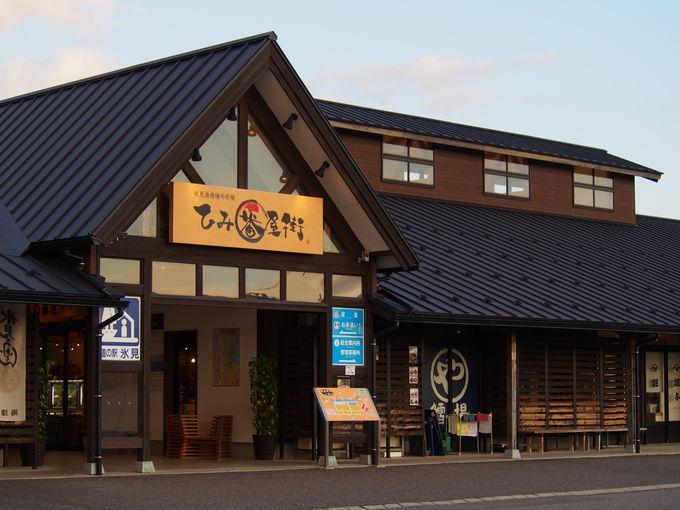 富山旅行におすすめの宿泊クーポンも!