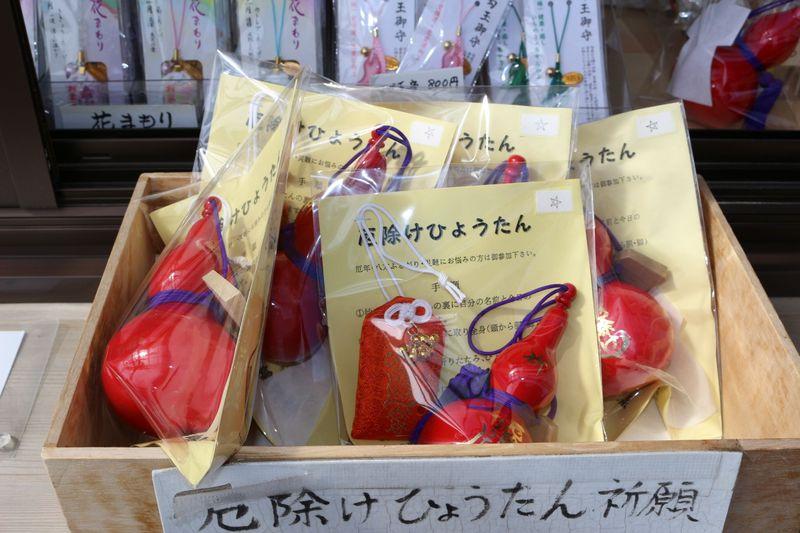 最強金運スポット!! 八戸「蕪島神社」