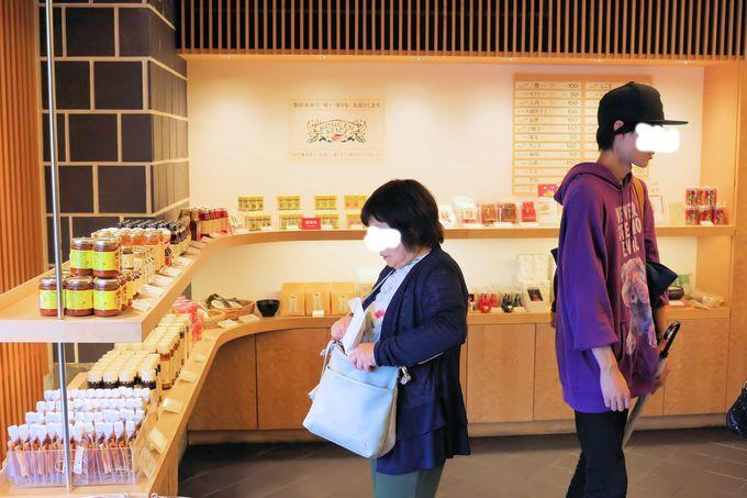 八幡屋礒五郎の唐辛子は、バランスの取れた老舗の味。