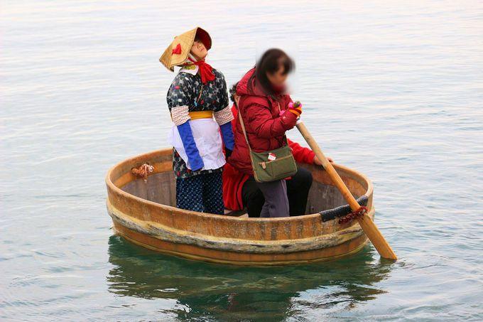 あなたは船長?それとも航海士?
