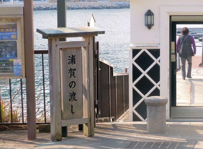 東叶神社のお守りは西の叶神社のお守りと一体になってその効力を発揮する。