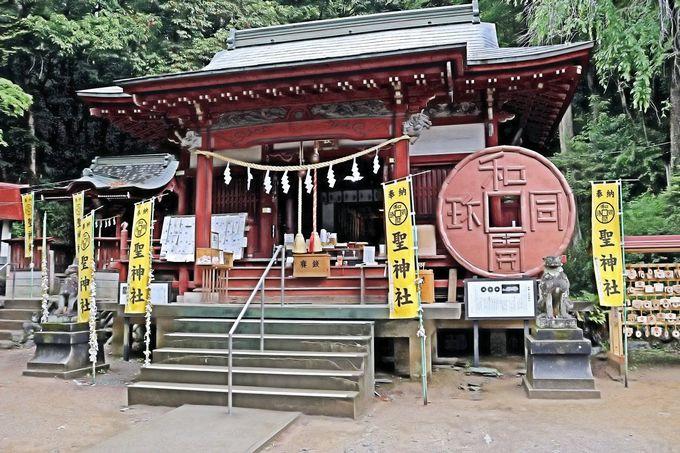 地味で小さな「聖神社」のお社には、計り知れない金運パワーが潜んでいる!