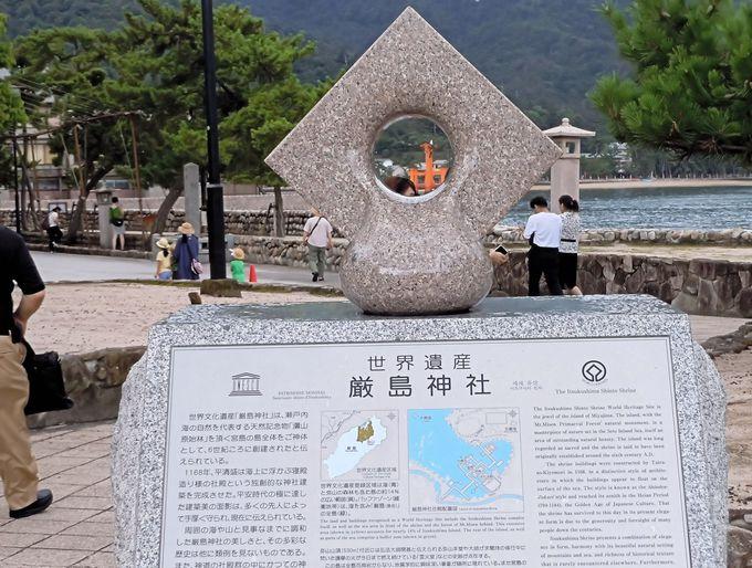 海上に浮かぶ厳島神社シンボルの朱色の大鳥居!