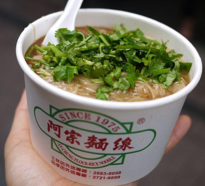 3.阿宗麺線