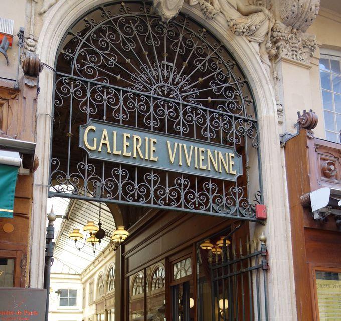 パリで最も美しいパッサージュ「バッサージュ・ギャラリー・ヴィヴィエンヌ」