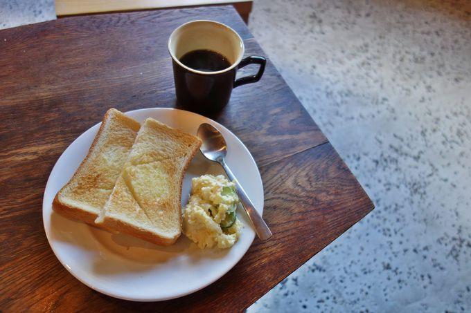 1日の始まりは心のこもった朝食から