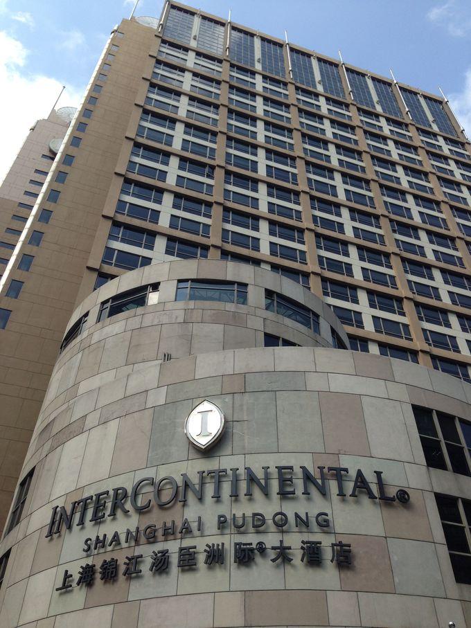 インターコンチネンタル上海浦東ホテルは交通至便!