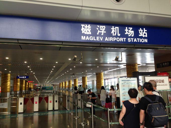 マグレブは往復チケットがお得!搭乗券提示で割引も