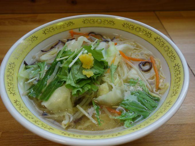 ゆずの香り高いさっぱり塩スープに茂木産メインのたっぷり野菜