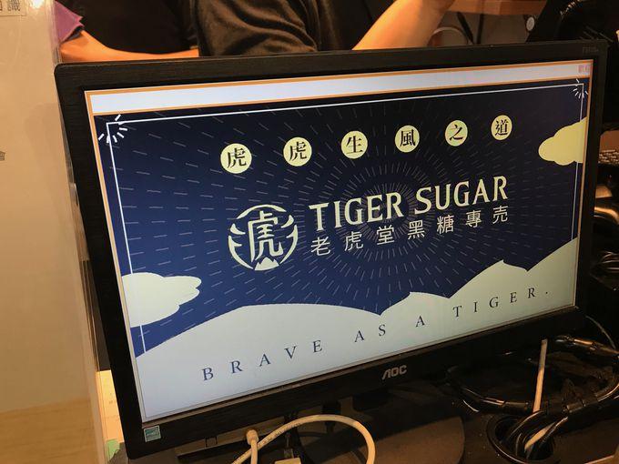 台湾で大人気!黒糖タピオカミルク「タイガーシュガー」
