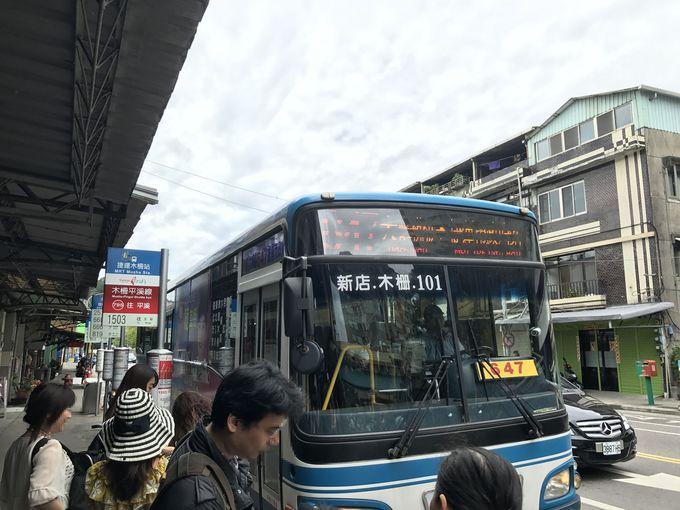 悠遊カードが便利!平渓線の旅は「菁桐駅」からスタートしよう