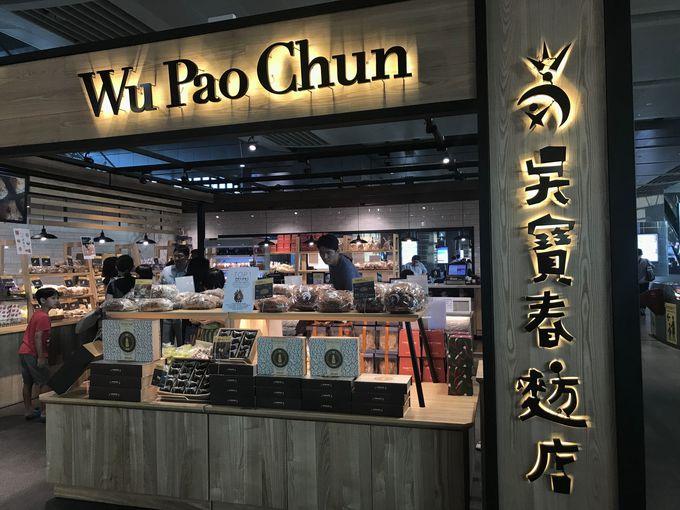 台中駅内の世界一のパン屋「呉宝春」で台中限定商品をゲット