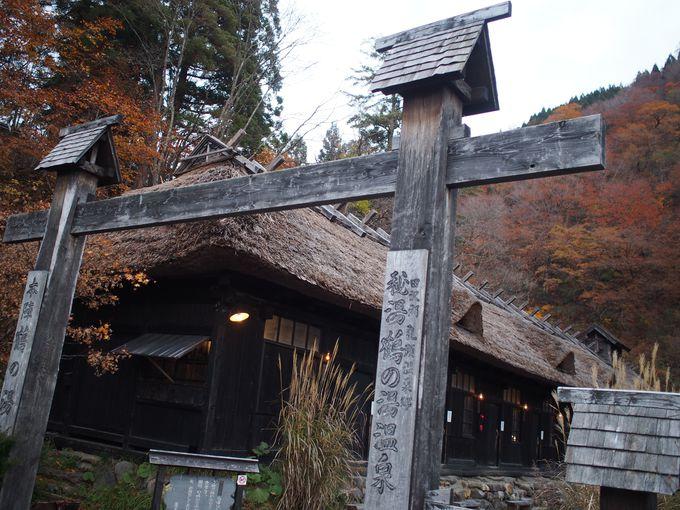 乳頭温泉郷で一番人気の温泉宿・鶴の湯温泉