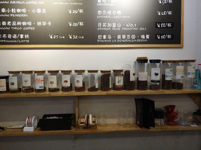 4.こだわりのコーヒー豆 印象庄エンカフェ