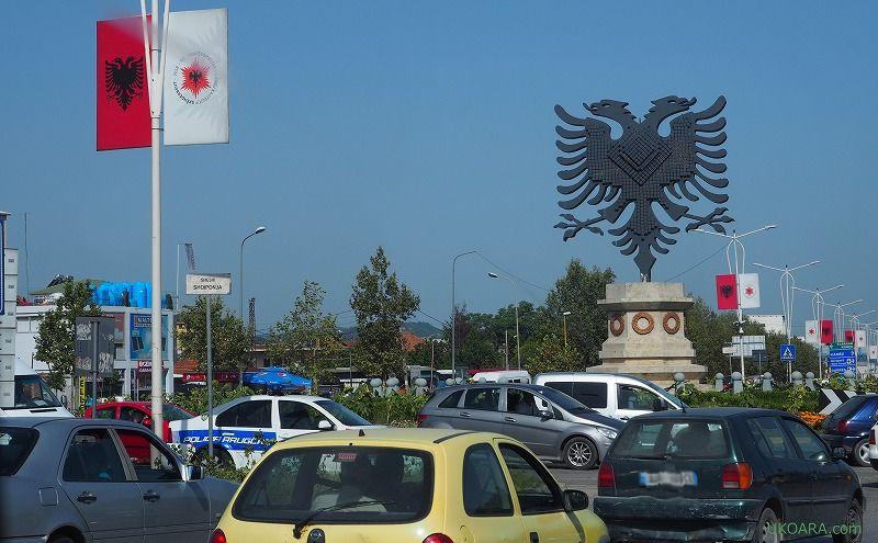 旅の拠点は首都「ティラナ」