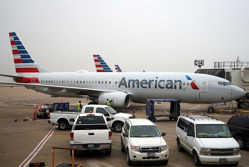 中南米の旅に強いアメリカン航空