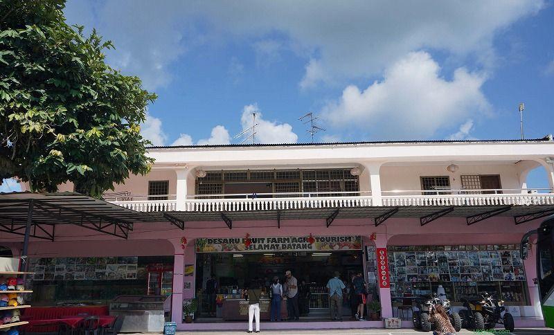 マレーシアの南東にある「デサル・フルーツファーム」