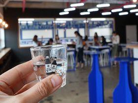 2019年オープン!済州島「ハルラサン焼酎工場見学ツアー」