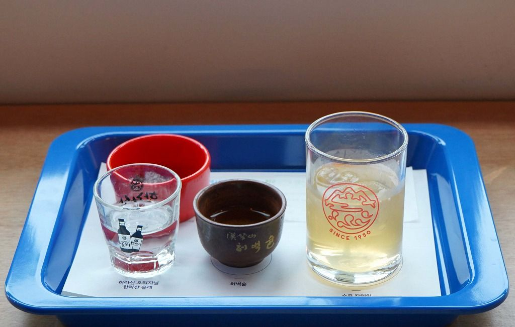 お楽しみ!3種類の焼酎が飲める試飲タイム
