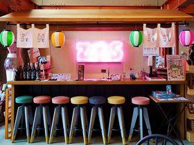 これが漫画の町のネオ酒場!体験型が新しい吉祥寺「ゼノンサカバ」
