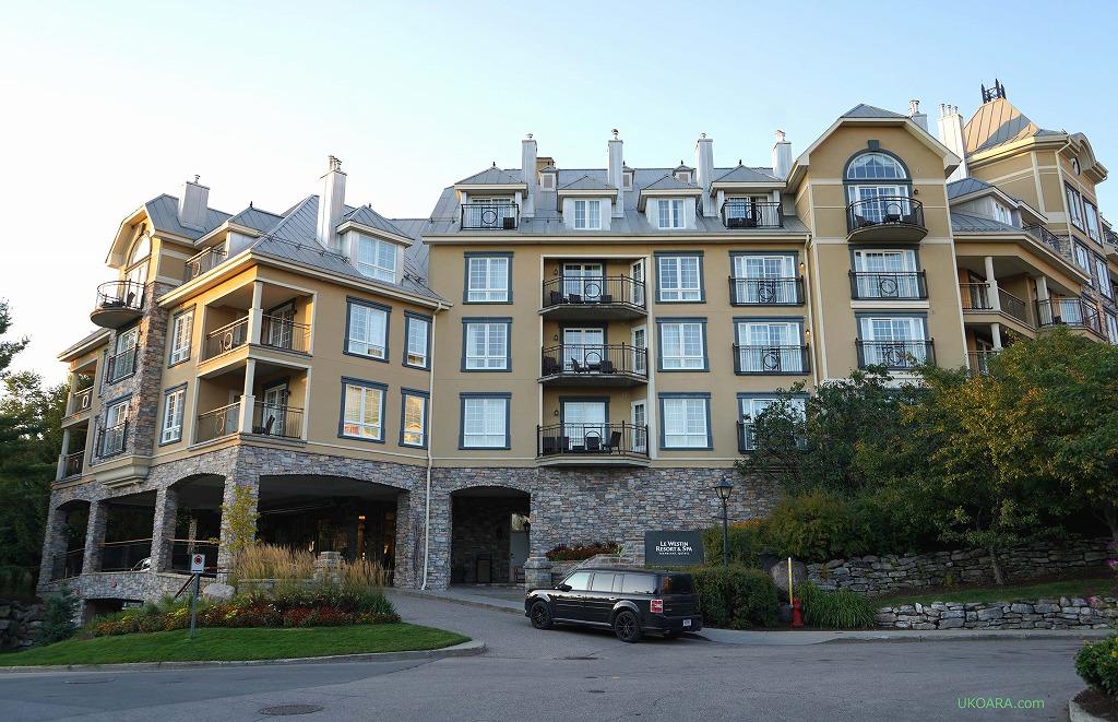ケベック・モントランブランの4つ星ホテル「ウェスティンリゾート&スパ」