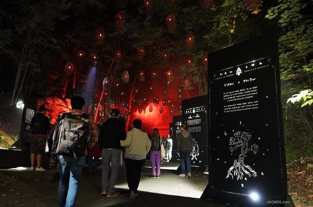 森の中で最新デジタルアート体験「フォレスタルミナ/Foresta Lumina」