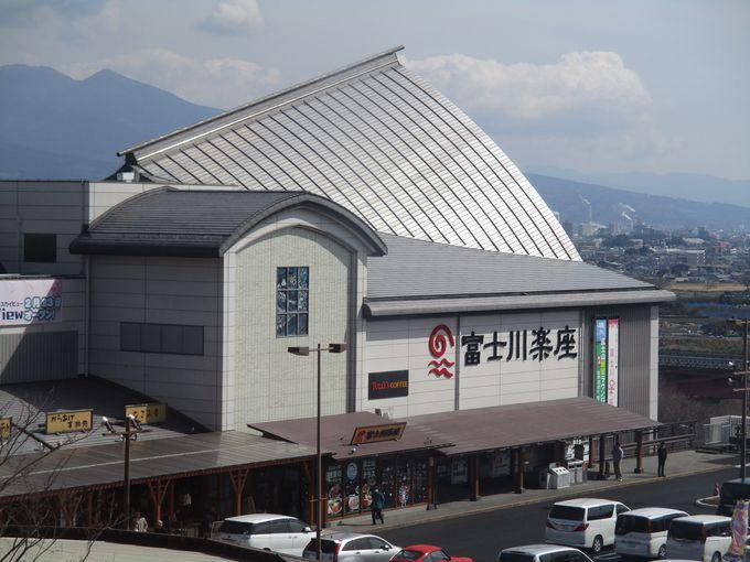 ますます楽しく!進化する富士川楽座