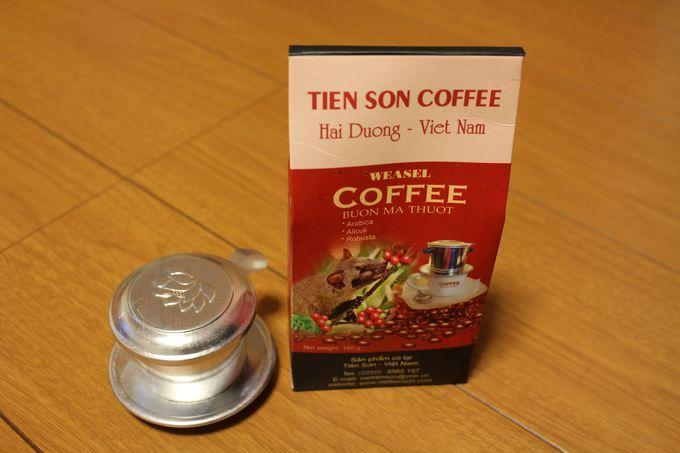 手軽に飲めます。ベトナムコーヒー!