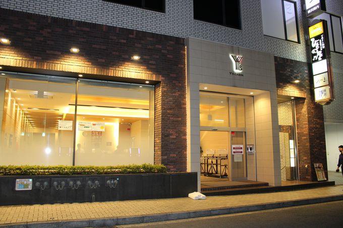 関内駅から徒歩1分!交通至便なカプセルホテル
