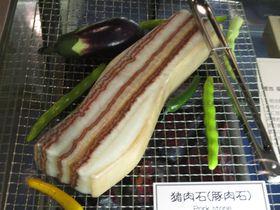 これって、お肉!?富士宮・奇石博物館の「豚肉石」